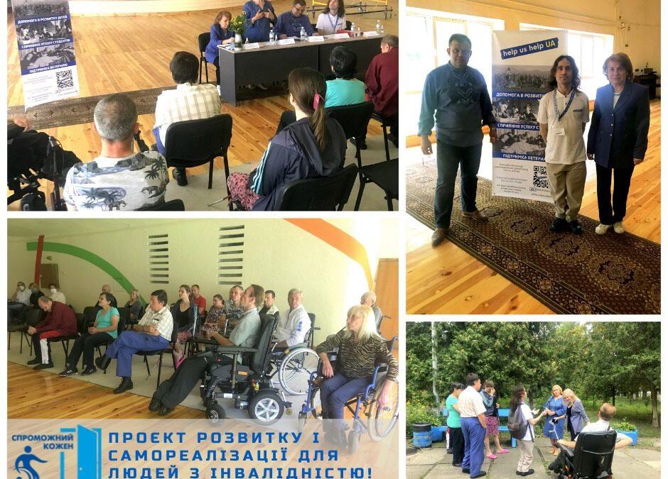 Ознайомча зустріч з підопічними Київського пансіонату ветеранів праці